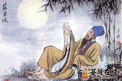 禅茶一味:苏轼与茶