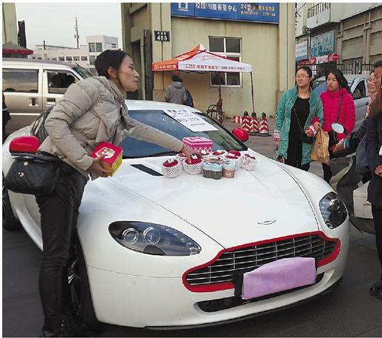 宁波大四女生开400多万元阿斯顿马丁卖苹果