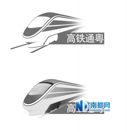 广州高铁动车直通14省份