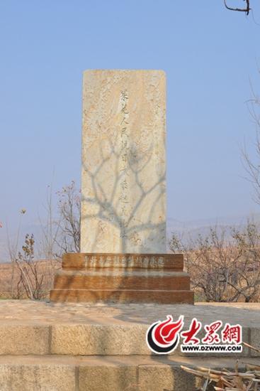 莲花山抗日武装起义纪念碑
