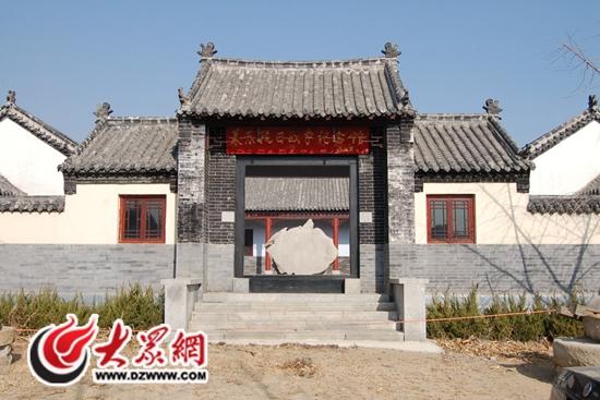 南峪村莱东抗日战争纪念馆