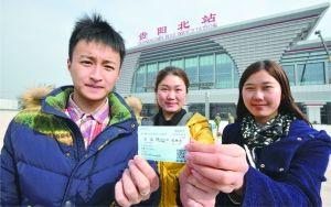 兰新、贵广、南广高铁26日一起开通