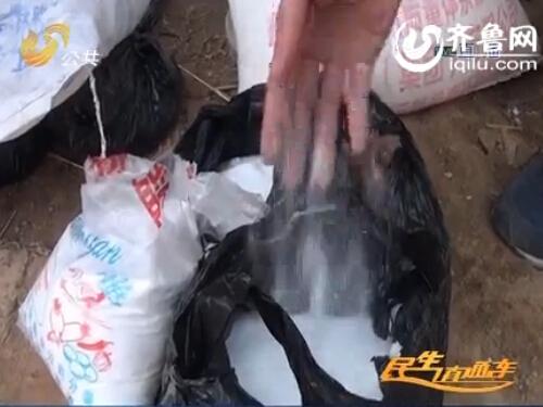 德州一日查处3000余斤工业盐,店主伪造食用盐卖给村民。(视频截图)