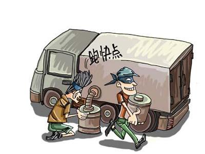 男子千里迢迢从河北来万网偷油涉案百新民悠悠原创漫画漫图片