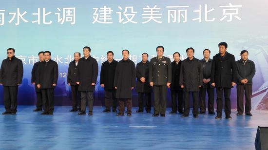 《天河》主创出席南水北调江水进京仪式