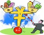 苏州市价格调节基金稳定物价惠及六百万居民