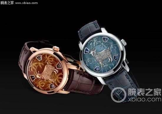 江诗丹顿推出羊年限量版腕表