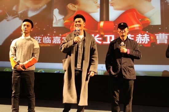 《微爱》八地巡回 首周末票房冲1.5亿