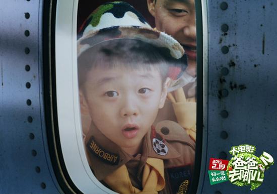 杨威、杨阳洋参演《爸爸去哪儿2》大电影