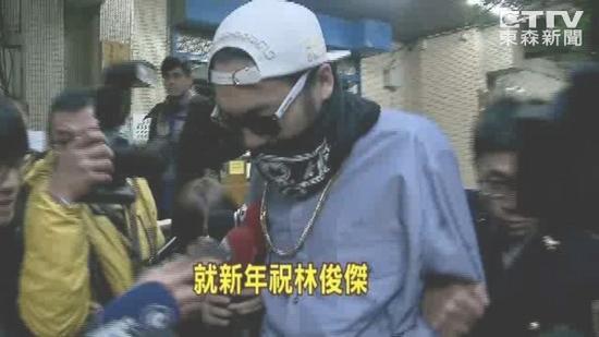 陈彥衡公开殴打林俊杰11秒影片