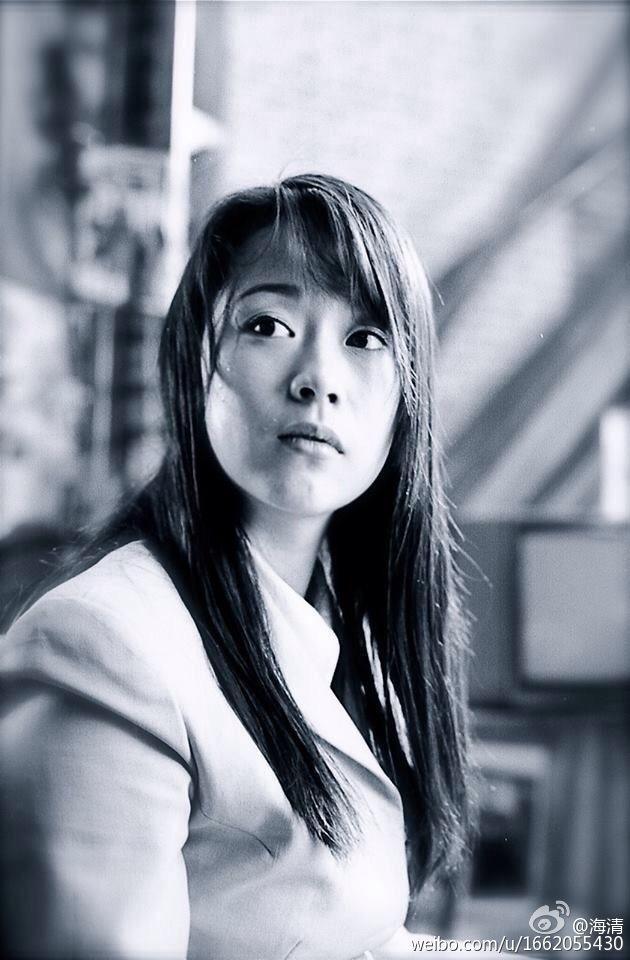 海清大学时期照片