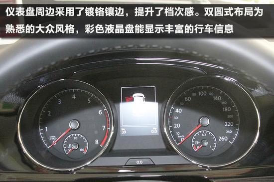 颇具轿跑风格 上海大众凌渡到店实拍