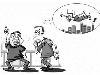 漫画配图源于网络。
