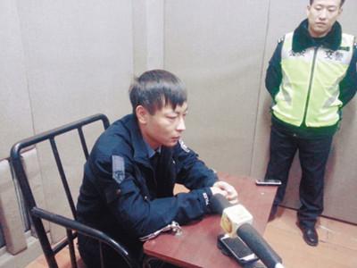 男子偷警服冒充特警。