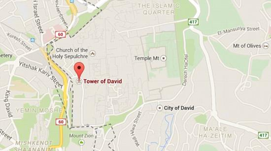 信徒和游客可以前往参观这一圣经记载的地点以及废弃的监狱,著名的大卫塔博物馆就座落在附近。