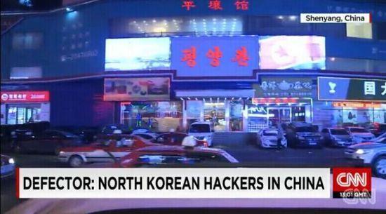 美国CNN节目视频截图