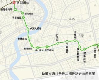 地铁13号线二期浦东段开工 10号线二期也同步开工图片