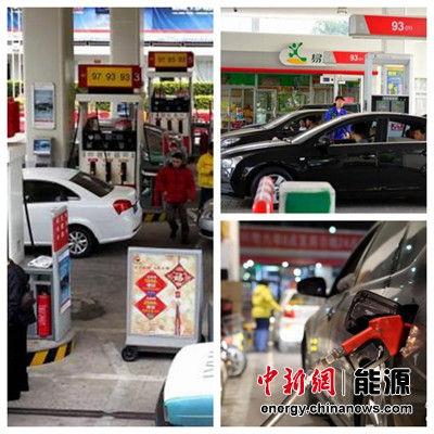 预计明日油价或降0.26-0.3元