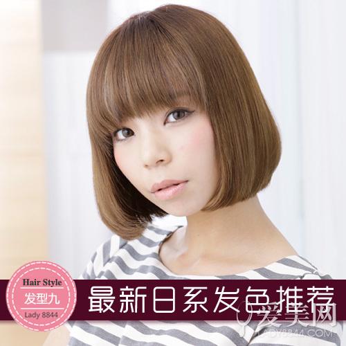 2015年最新日系發色 亞麻棕時尚亮眼