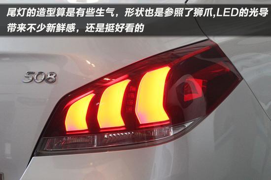 优雅犀利的外观设计 2015款东风标致508