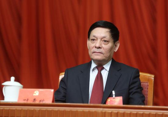 北京叶青纯