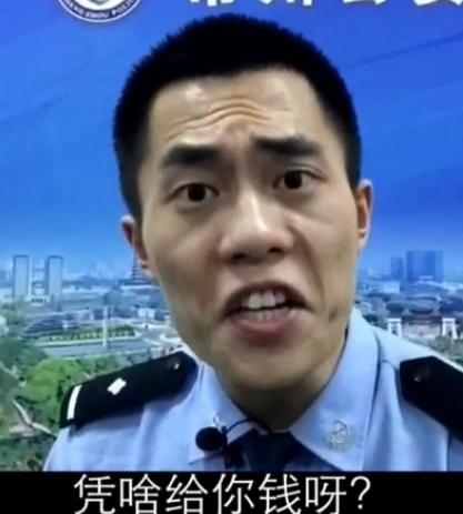 动画搞笑祝福走红宣传预防民警力捧:上春晚|民诈骗新年a动画的网友表情图片