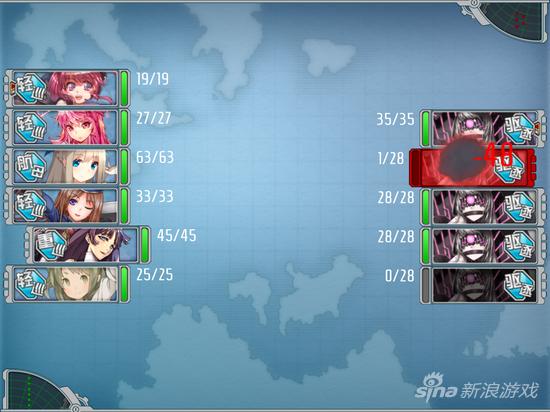 《战舰少女》截图-5