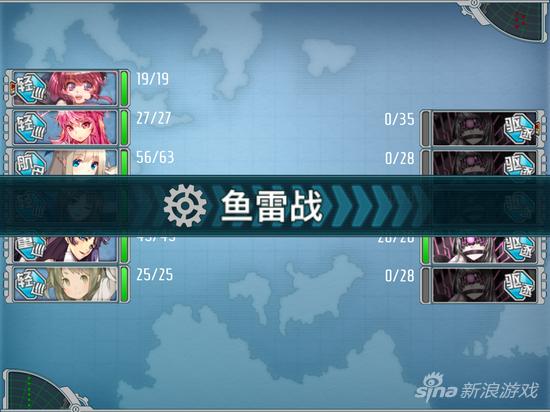 《战舰少女》截图-7