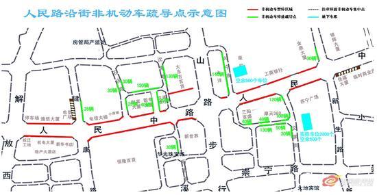 地图 电路 电路图 电子 原理图 550_285