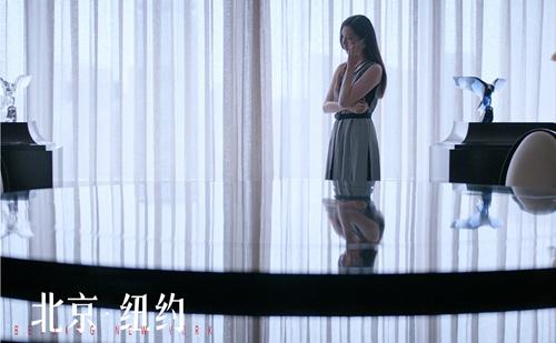 江疏影在《北京纽约》中角色转型