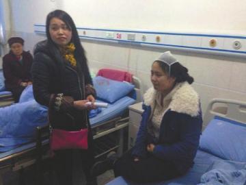 伤员在医院接受治疗。