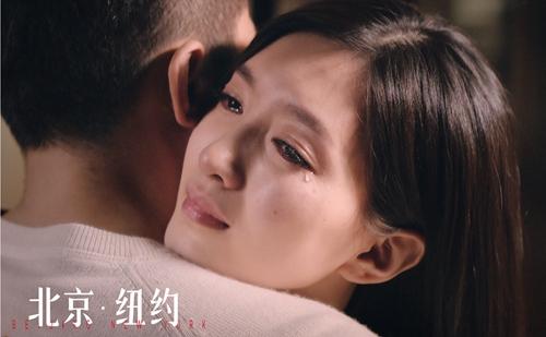 江疏影饰演刘烨<a target=
