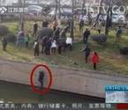 南京裸女跳河被救