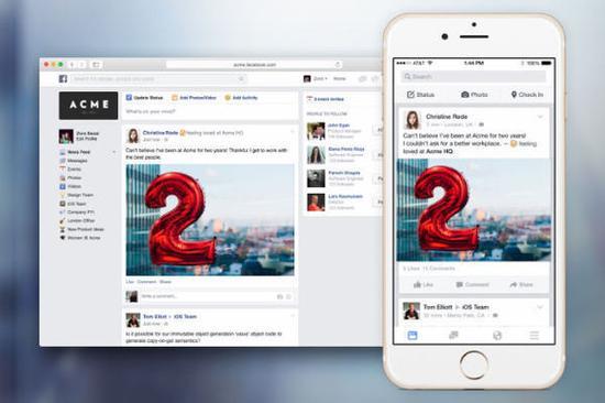 Facebook企业版正式推出:用户需另外注册账号