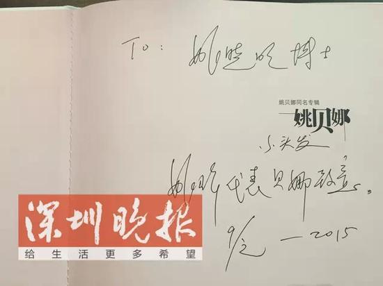 1月9日上午,在ICU病房外,姚峰将姚贝娜的同名专辑《姚贝娜:小头发》,替女儿送给了姚晓明。