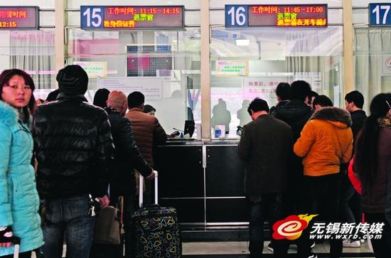 火车站日均增700多张退票 提醒:退票最好避开1月底2月初高峰