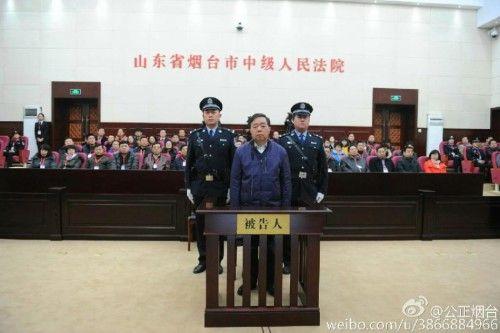 1月16日上午8点30分,山东省烟台中级人民法院开庭审理江苏省南京市委原副书记、原市长季建业涉嫌受贿一案。