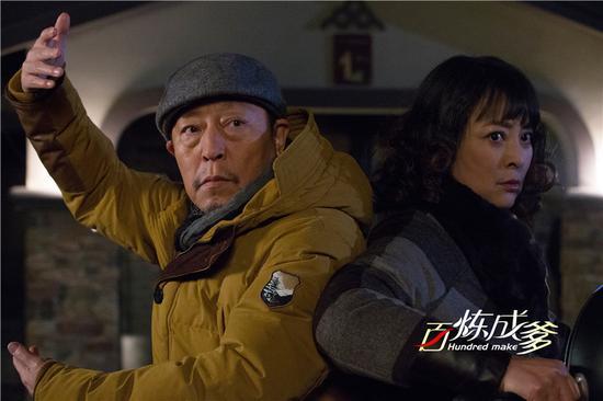 倪大红 李勤勤(饰演-钱大广 翁丽荣)