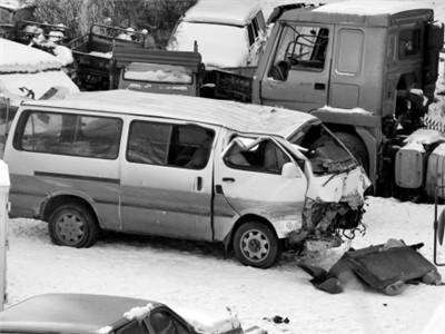 丹阜高速发生严重交通事故