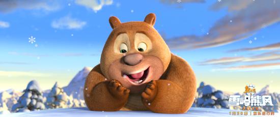 小熊二惊喜抓雪花