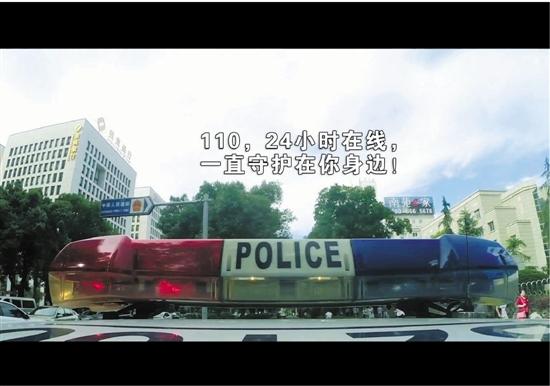 宁波市公安局拍摄短片