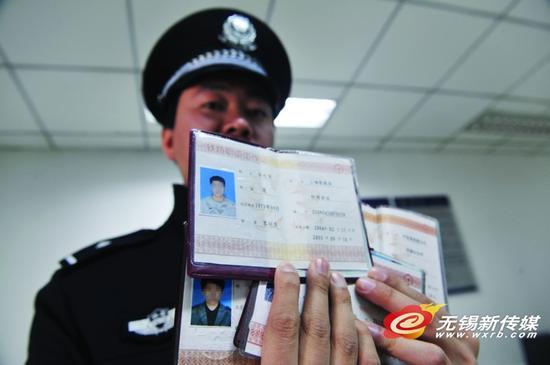 图为警方查获的伪造铁路工作证。商报记者 笑冬/摄
