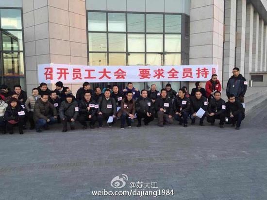 华三员工要求公司落实员工持股计划,抗议惠普任命毛渝南担任华三公司董事长。