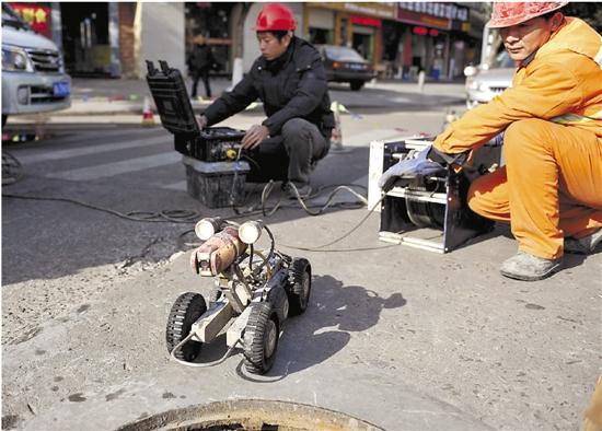 北仑使用机器人代替人工井下作业