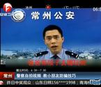 警察蜀黍爆笑视频