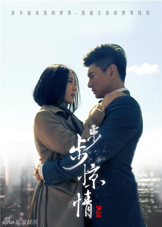 吴奇隆与刘诗诗的婚宴还未提上日程