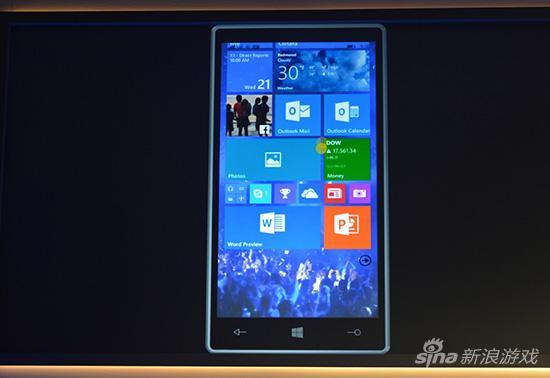 Windows 10将横跨PC与移动平台