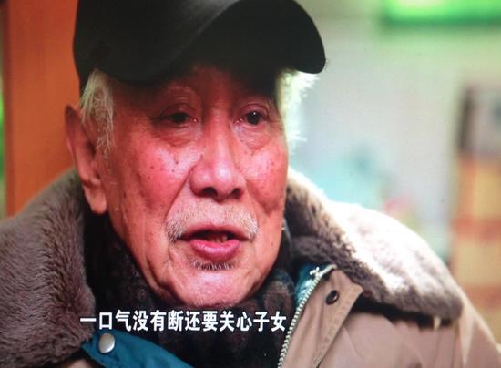 86岁黄文良1