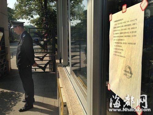 小区门前,贴着业委会要求物业公司制止违建的告示