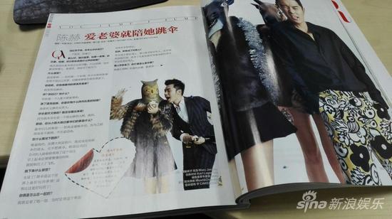 最新一期的《时尚芭莎》中,陈赫还打算情人节示爱老婆